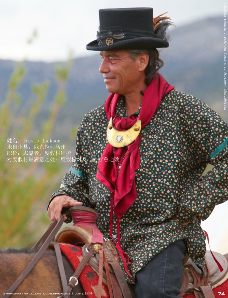 Mustang Monument 2 STC magazine June 2015- Legit Productions.png