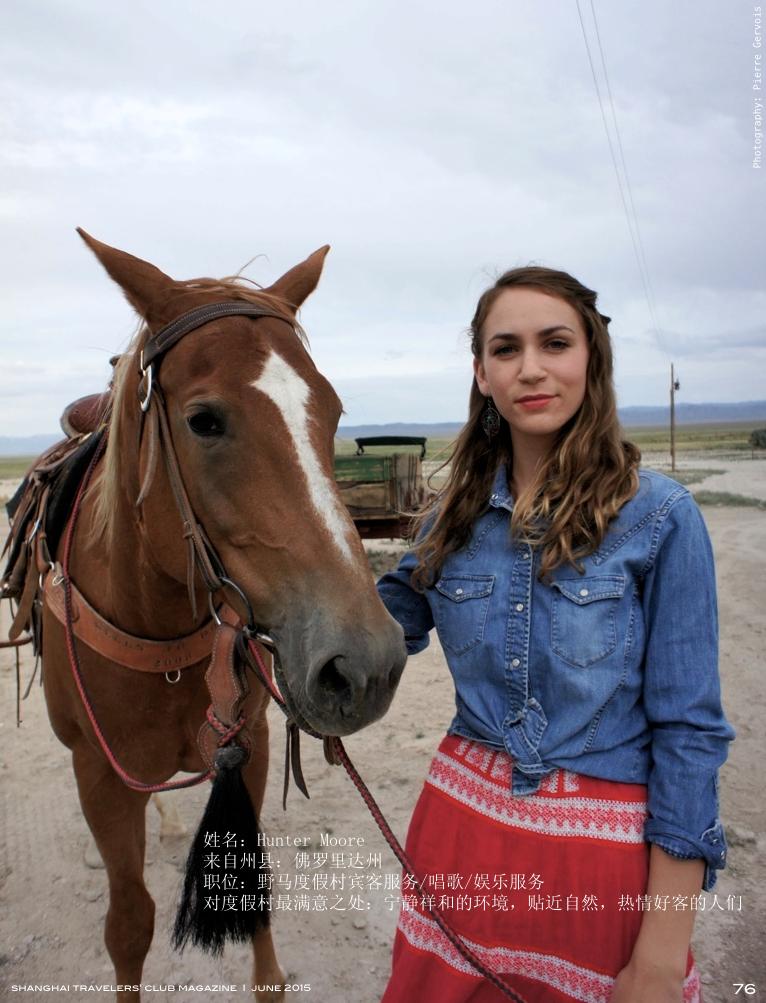 Mustang Monument 4 STC magazine June 2015- Legit Productions.png