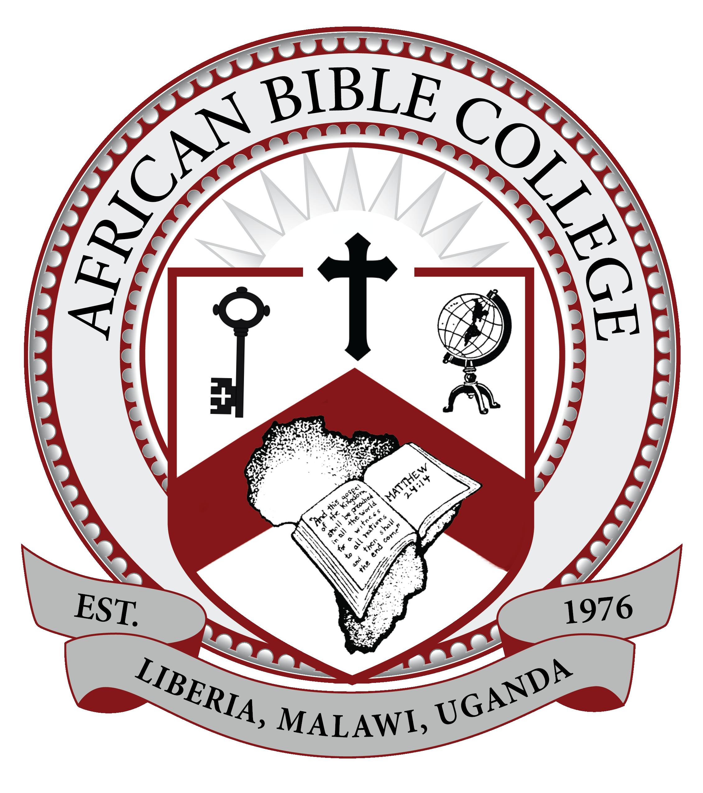 MLU Logo Stamp.png