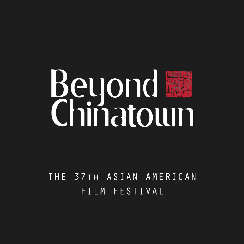 fsf_press_page_beyond-chinatown.jpg