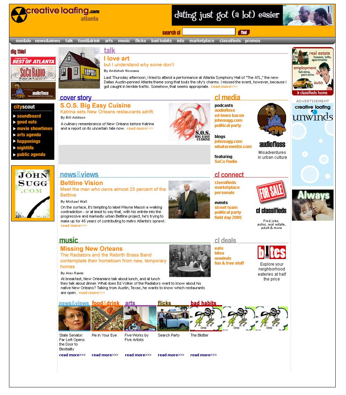discarded-homepage_61640775_o.jpg