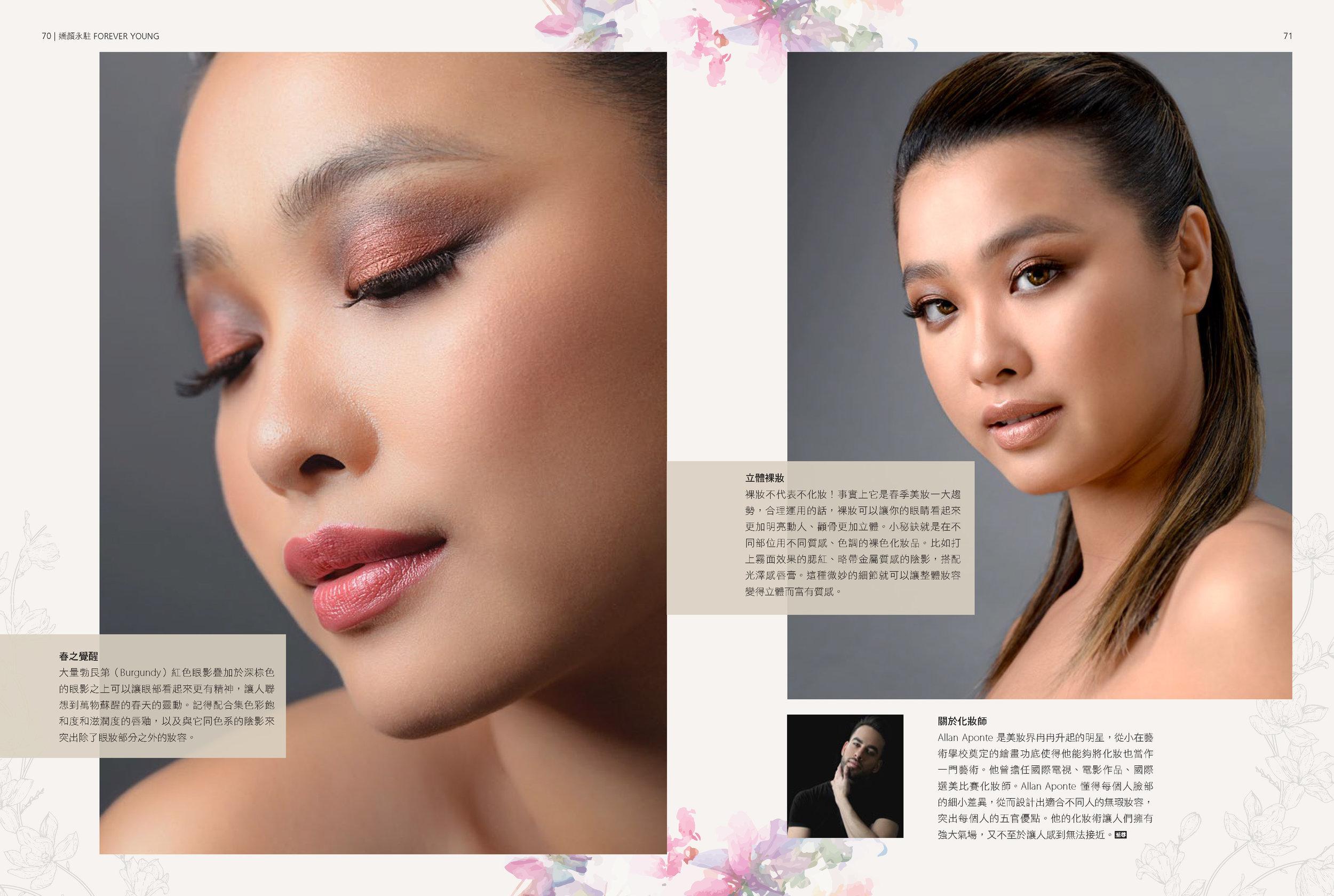 Pure Luxury Magazine - MarApr 2019-Makeup by Allan Aponte, photos by Andrew Werner 2.jpg