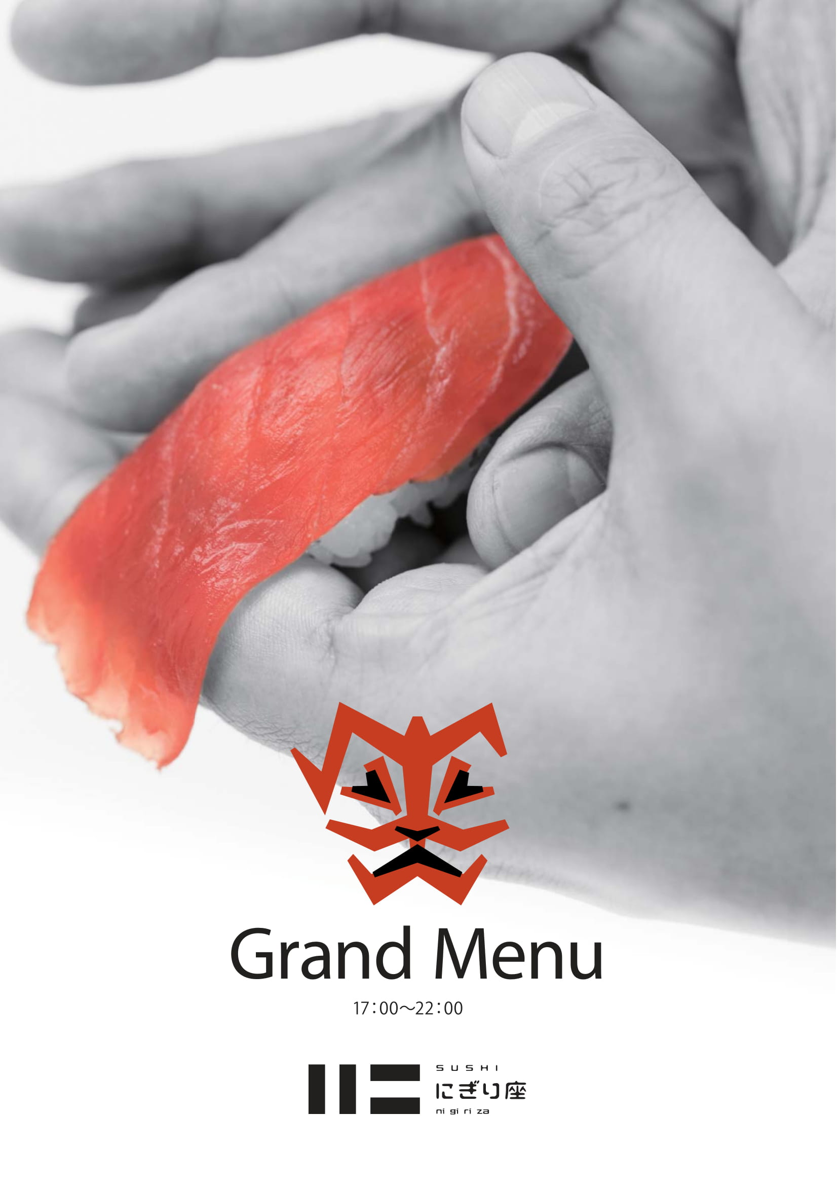 180221_nigiriza_menu_03_grand_1-1.jpg