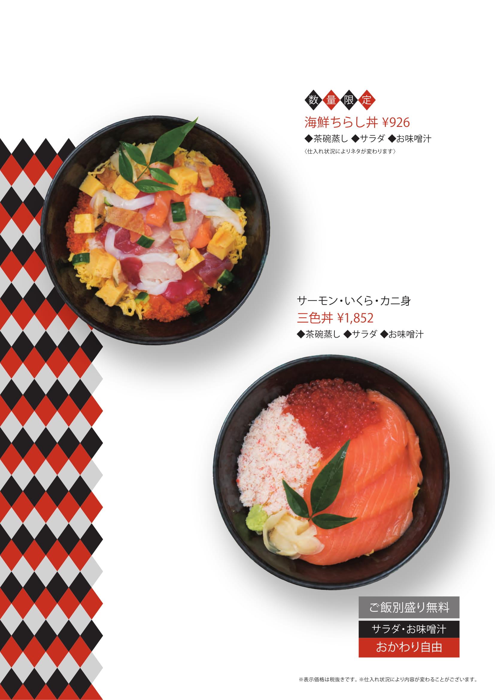 Japanese lunch edited-2.jpg
