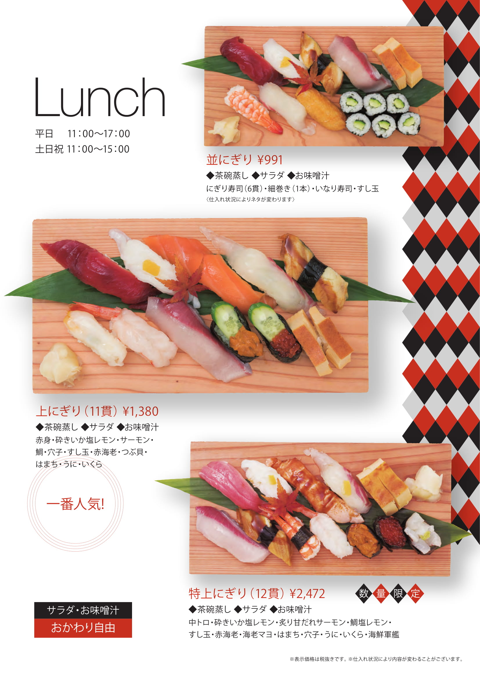 Japanese lunch edited-1.jpg