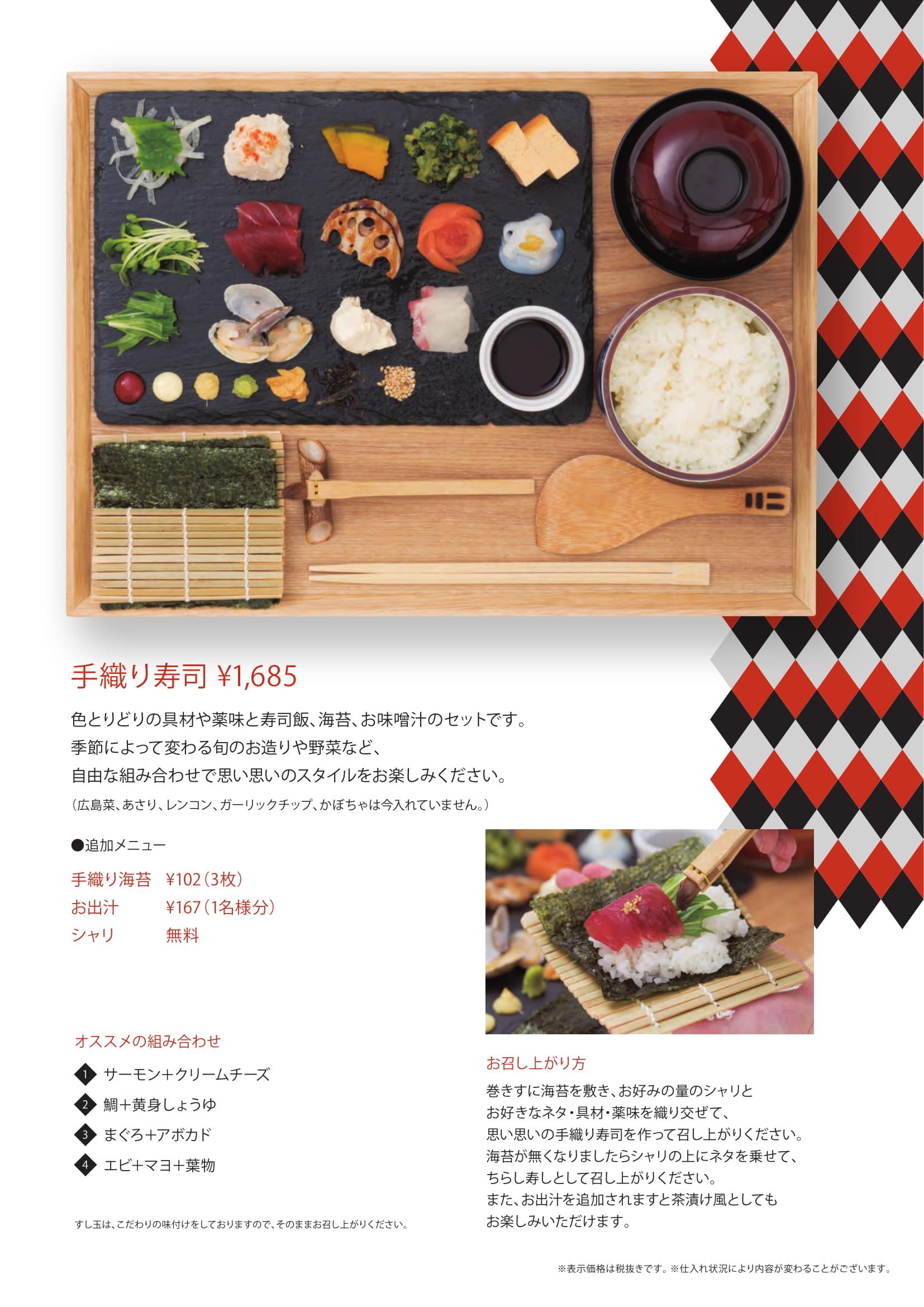 Japanese lunch edited-4.jpg