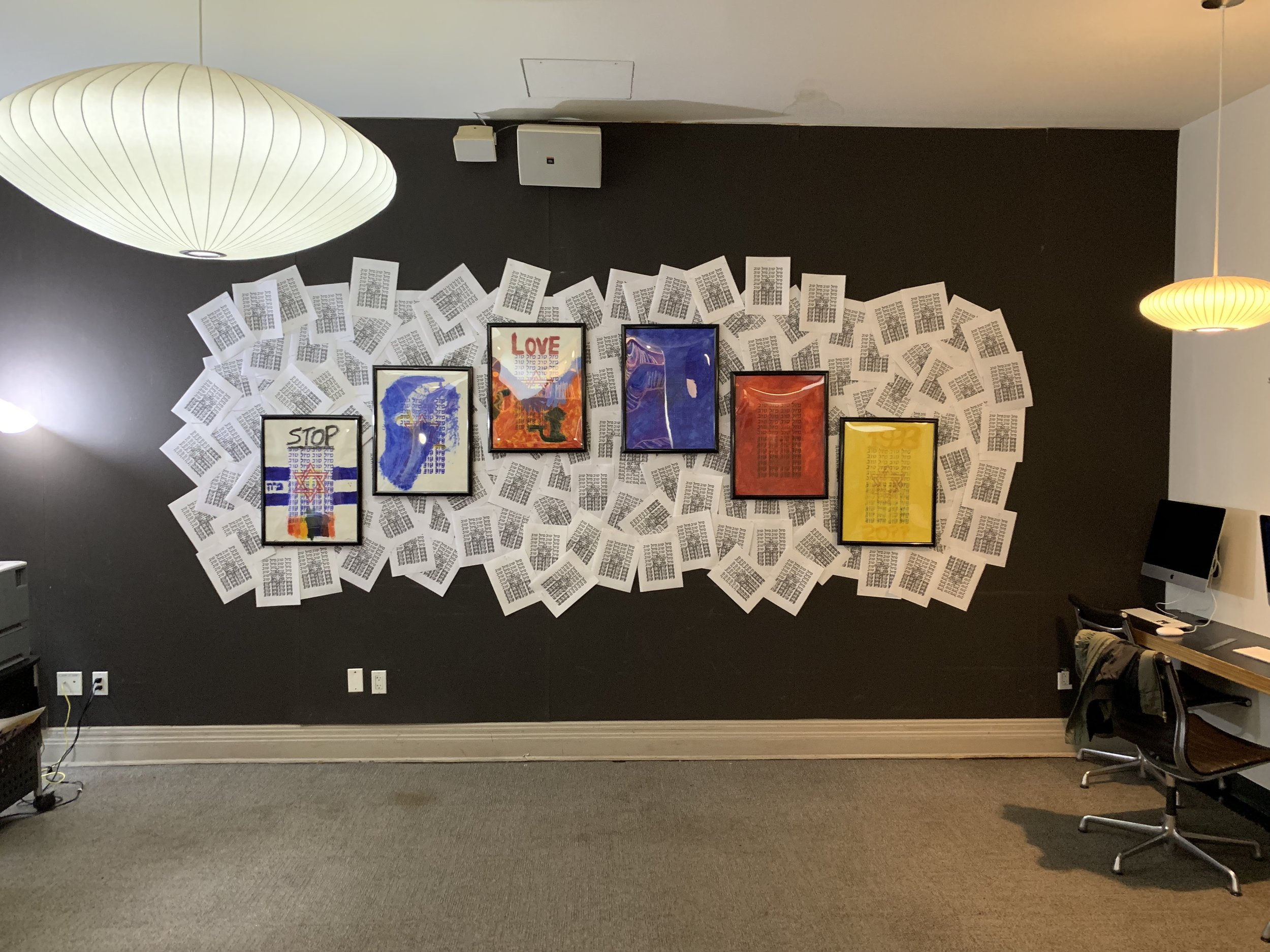 """180 SWASTIKAS"" installation at Macaulay Arts Night 2019 (March 30, 2019). Macaulay Honors College, Manhattan, NY."