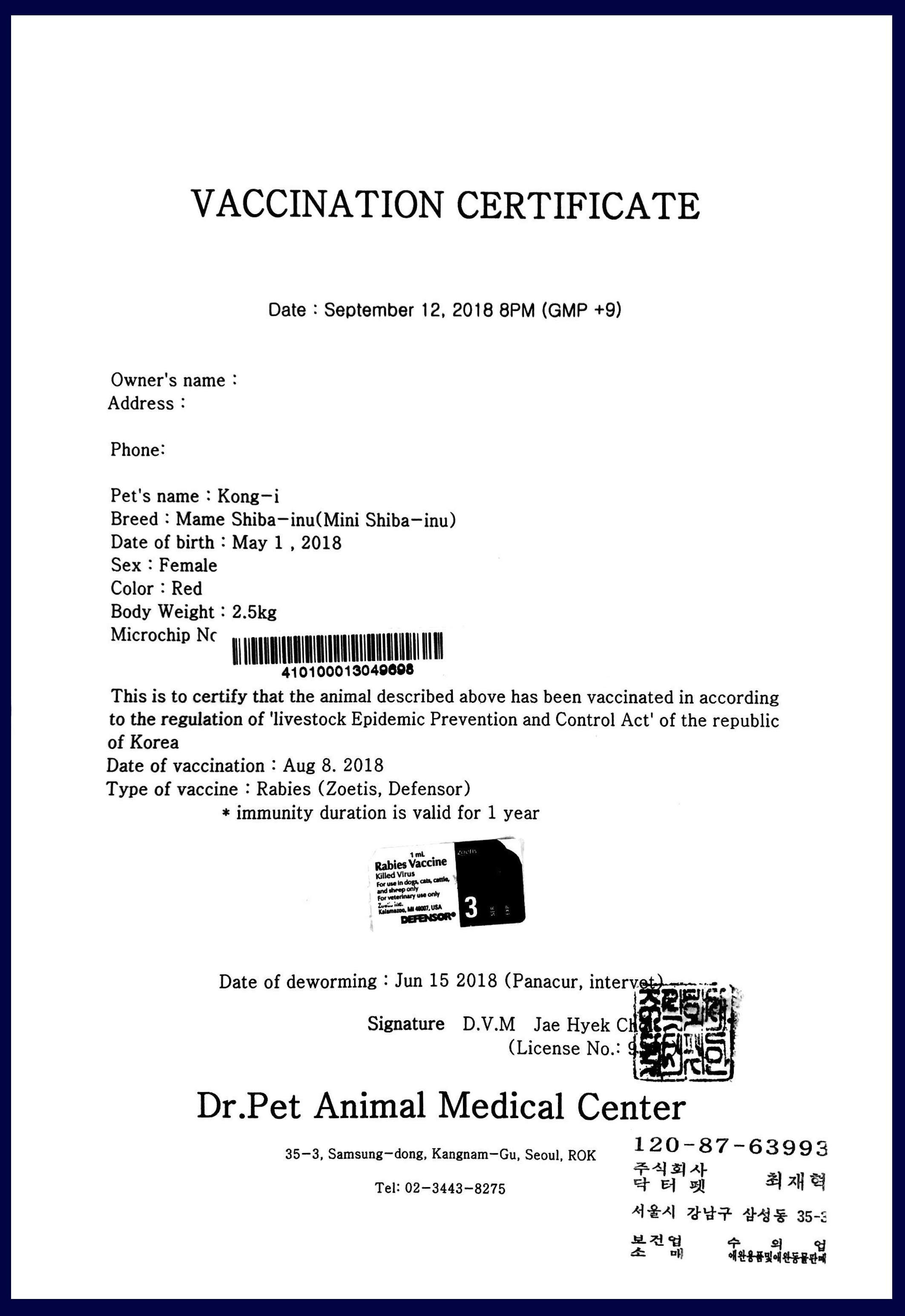 certificate8.jpg