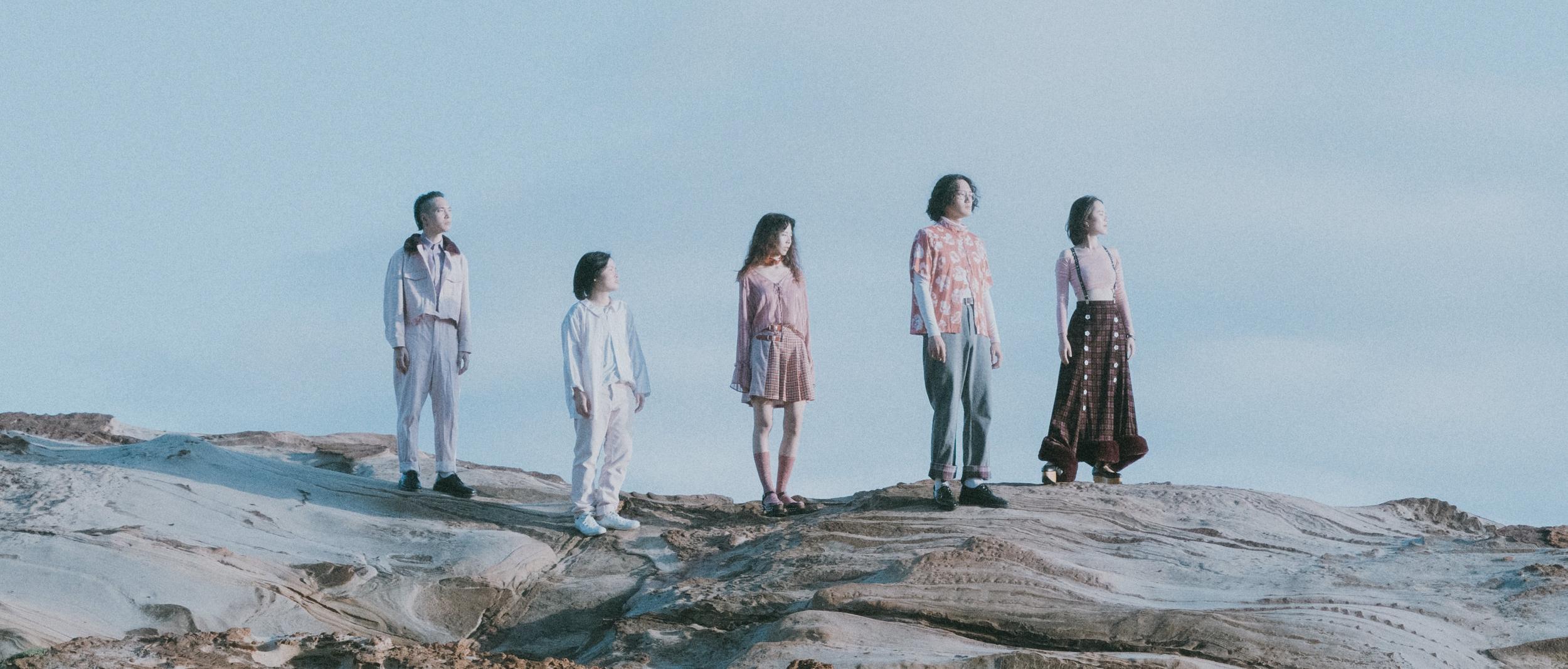 I Mean Us - 대만 (Taiwan)