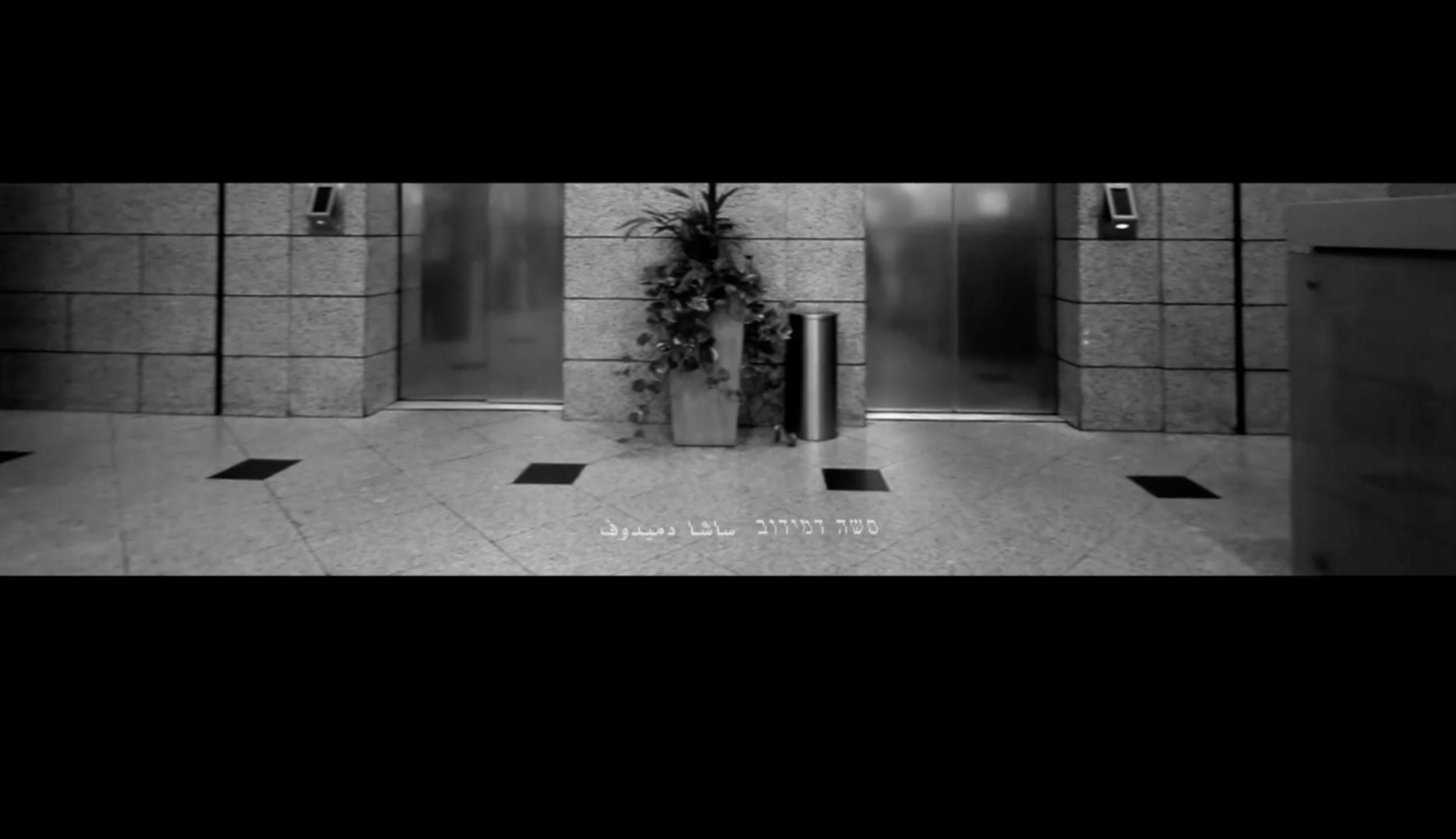 Screen Shot 2016-11-12 at 2.19.30 PM.png