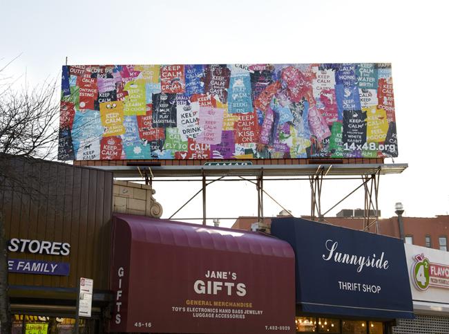 keepcalm_billboard_sm.jpg