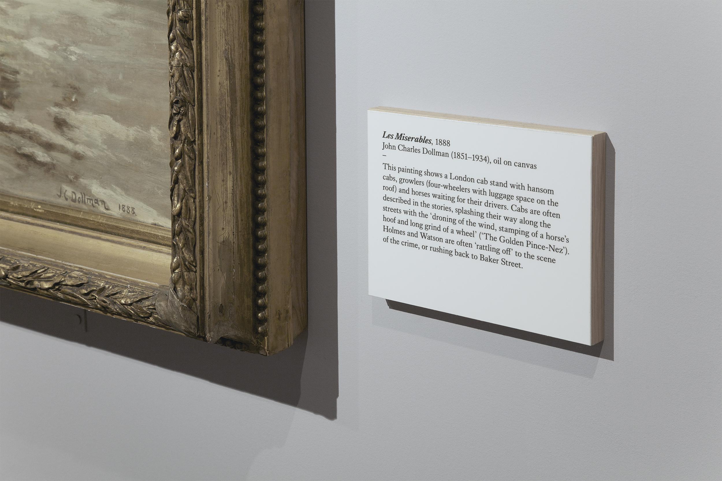 Sherlock Holmes, Museum of London, Wiedemann Lampe