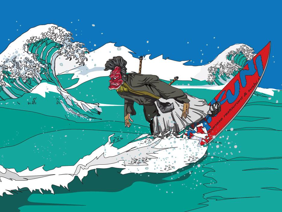 Postcard-surfer.jpg