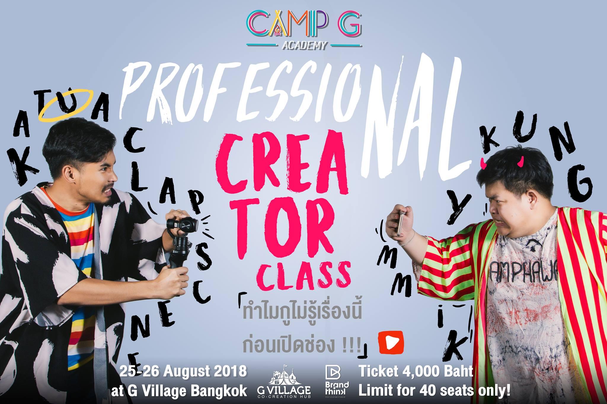Professional Creator Class