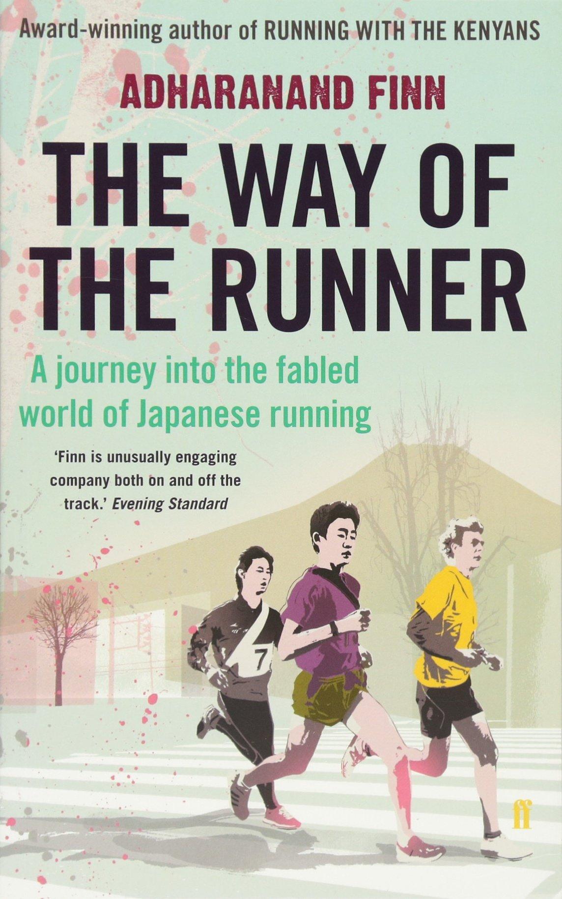 The Way of the Runner (for JamesRunsFar.com).jpg