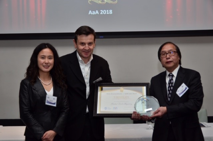 Pictured L-R: Avery Starr (AFS, Committee Co-chair) Charlie Moore (CEO, Global Debt Registry), Arnold Chu (AFS, Committee Co-chair)