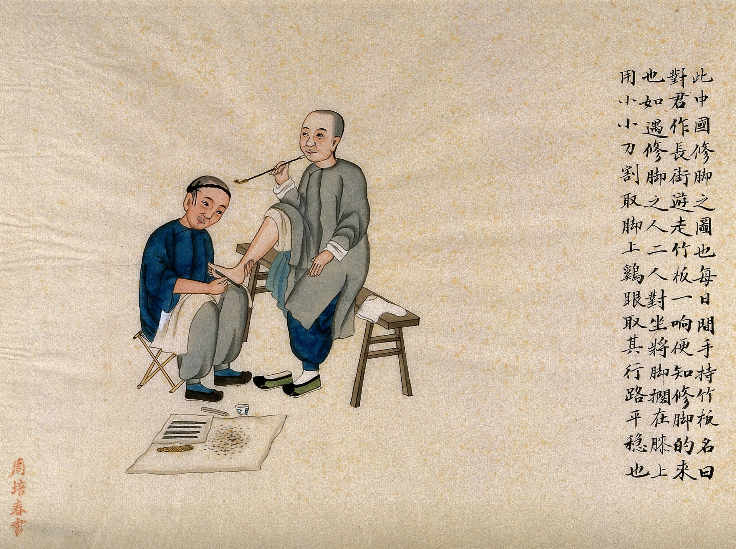 CHINESE_MEDICINE;_Foot_Massage_Wellcome_V0018518.jpg