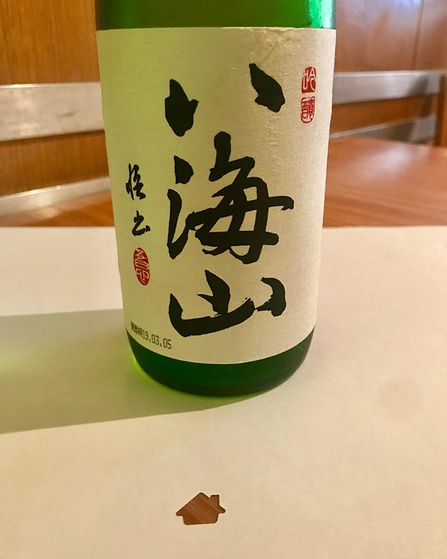 Enjoying lunch and a glass of Hakkaisan Junmai Ginjo wine at The House in @sanfrancisco.city with @rubiamev and Eamonn - fun times.  #japanesewine #thehouse #rubiawines #wines #lunchdate❤️ #sanfrancisco #cheers #boutiquewines #newwineproject #cultwine