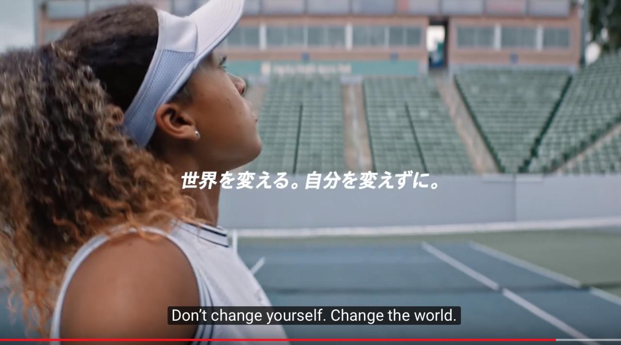 naomi-osaka-nike-commercial-tennis-ad-sports-sportswoman-japan-japanese-reporters-katsudon-food-sport-haitian-media-2.png