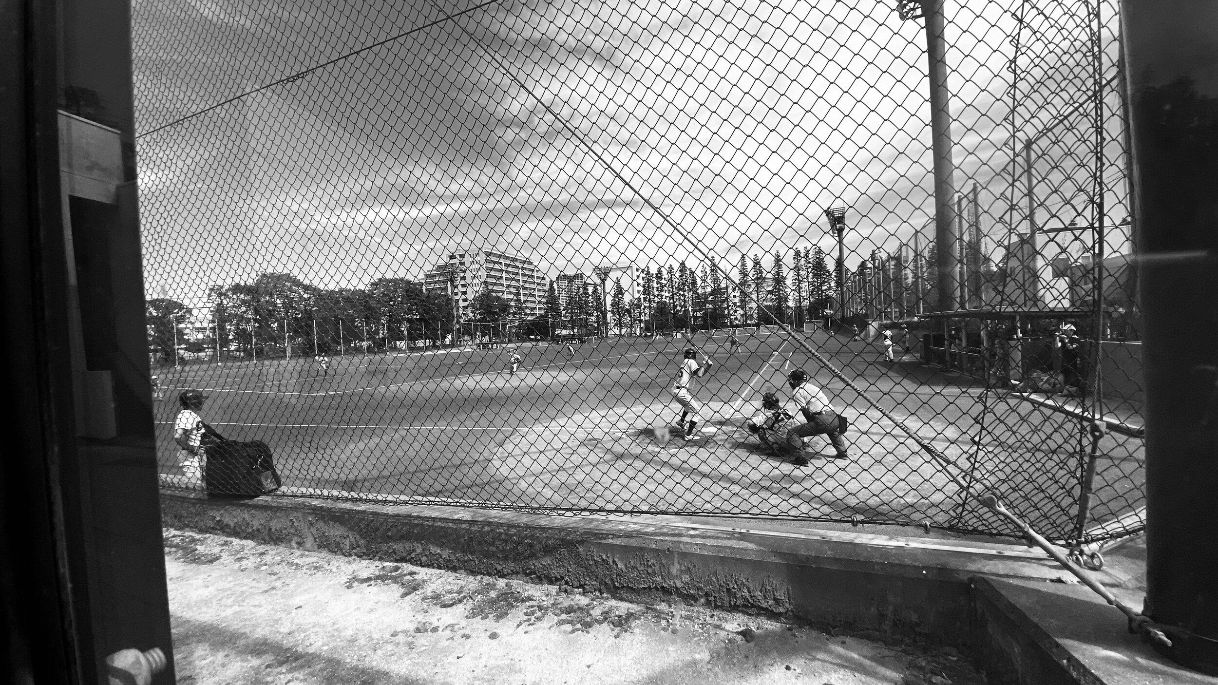 tokyo baseball fence