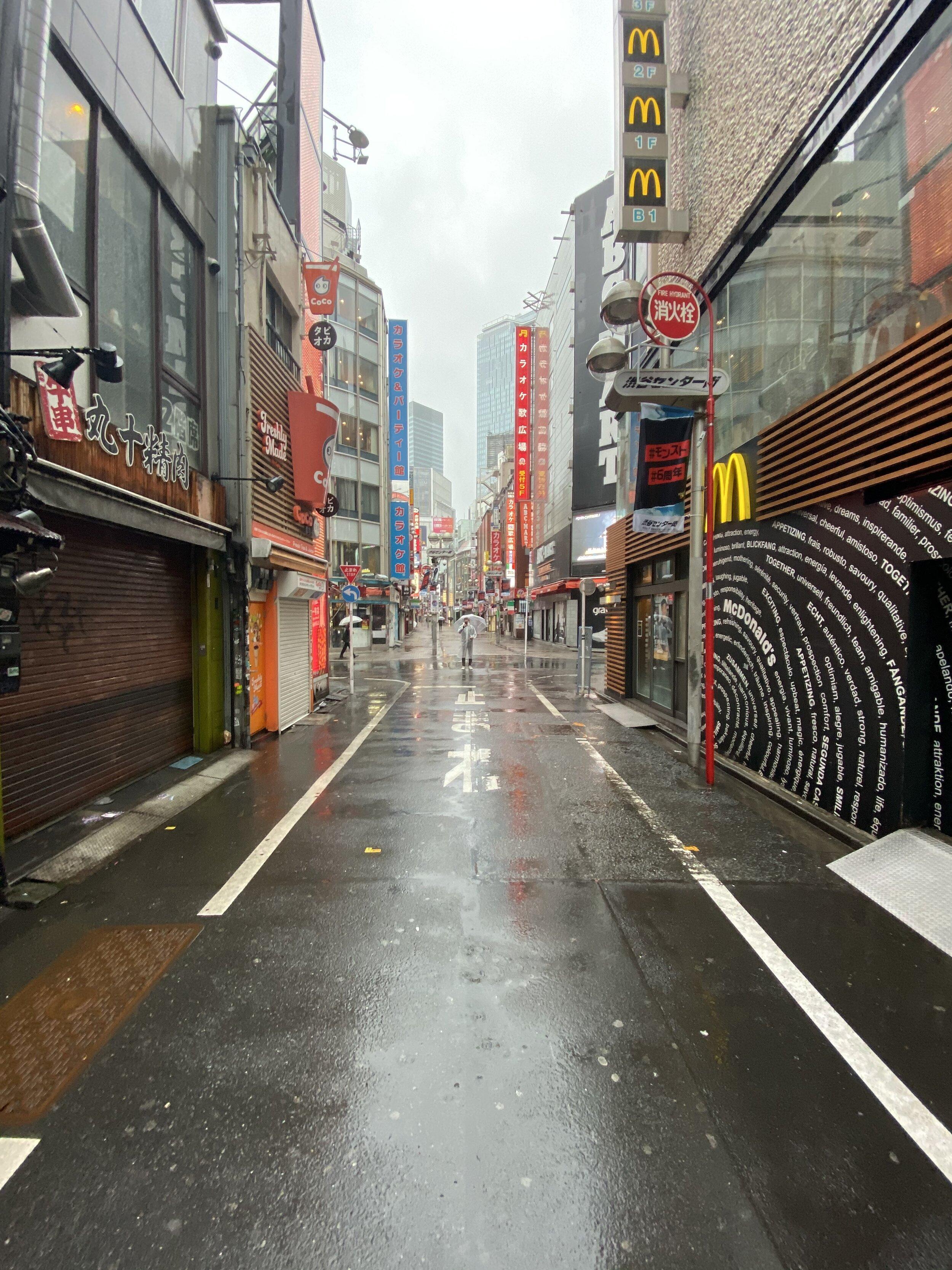 Basketball Street in Shibuya Tokyo
