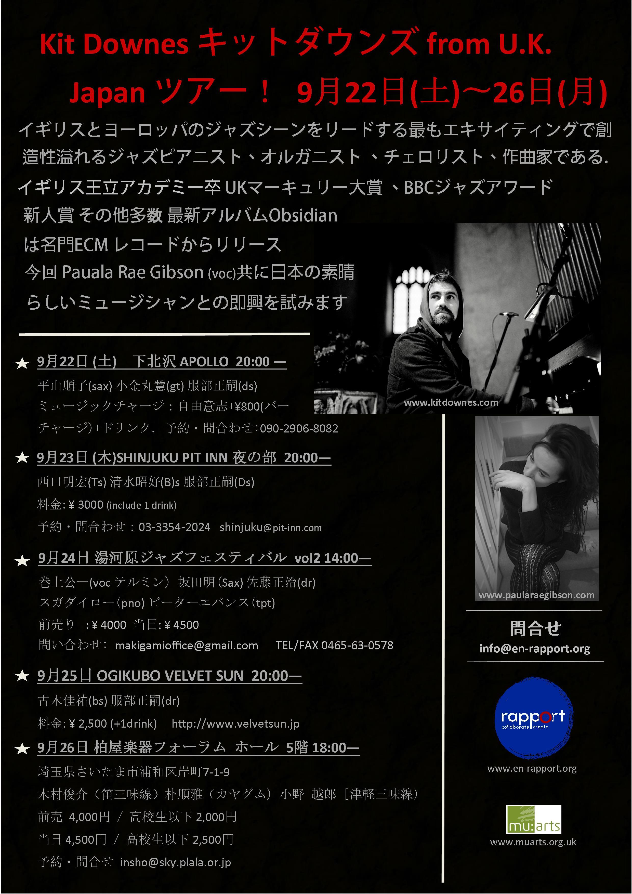 Kit in Japan A4.jpg