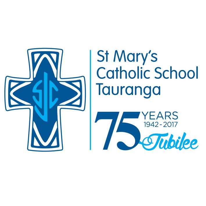 STM_jubilee_square_logo.jpg