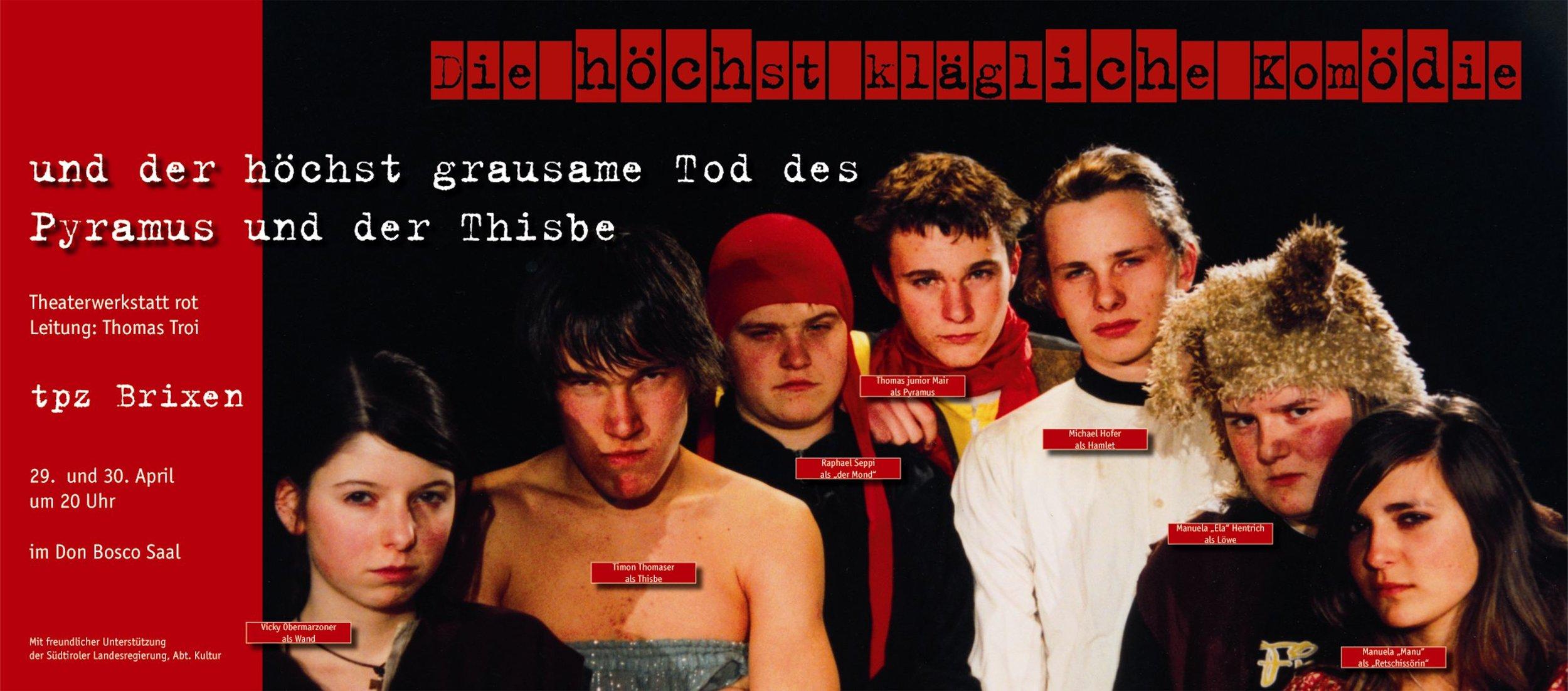 2005 rot Klägliche Tragödie Plakat.jpg