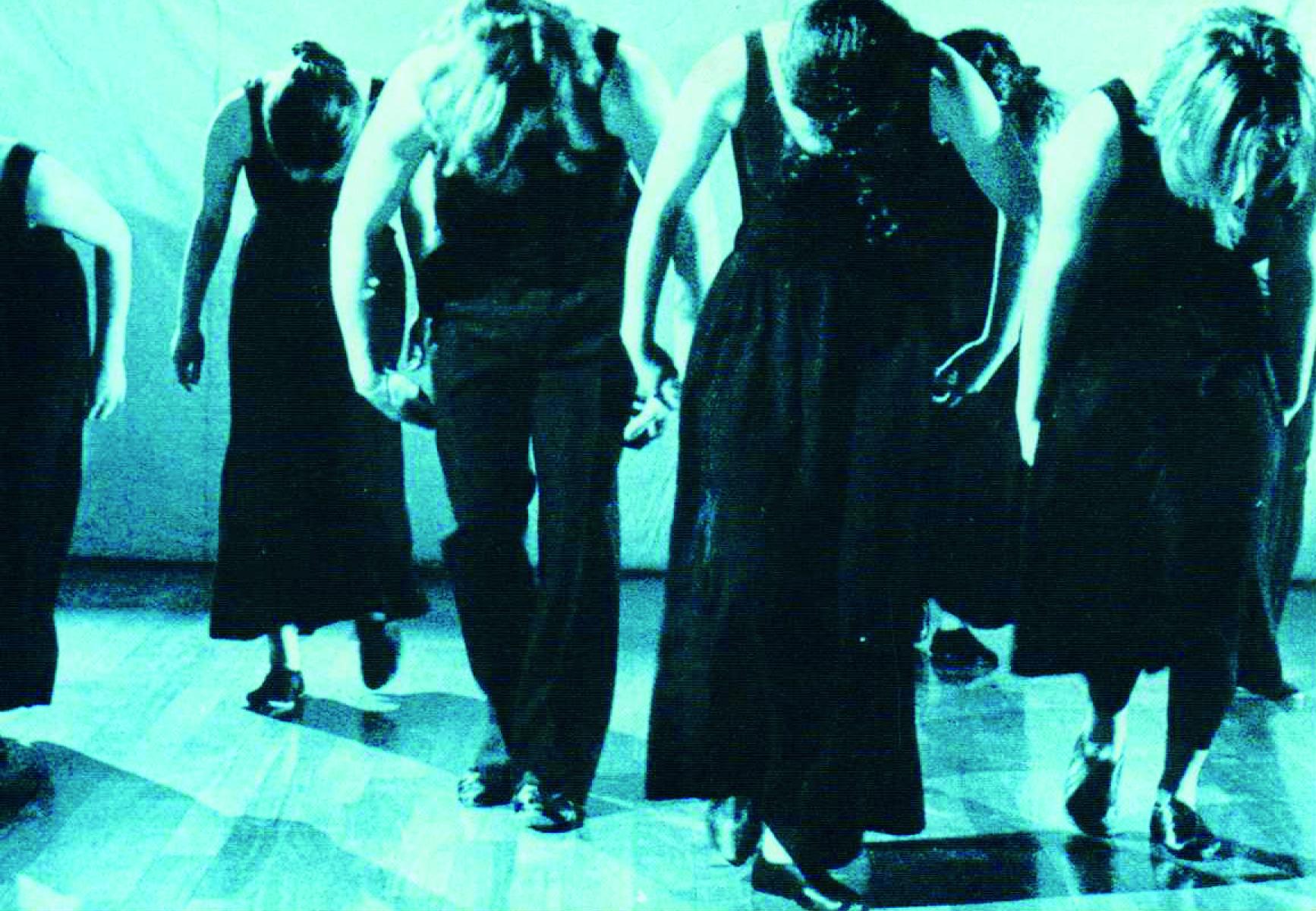 1996 disTanz 01.jpg