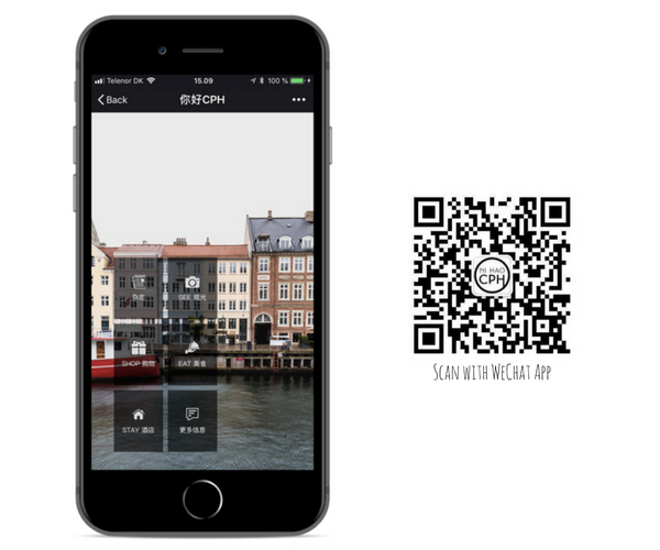 Scan-with-WeChat-App.jpg