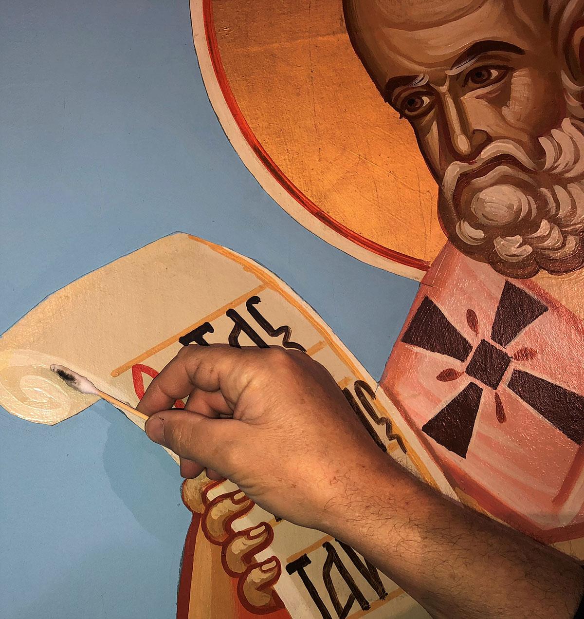 st-sophias-murals-8.jpg