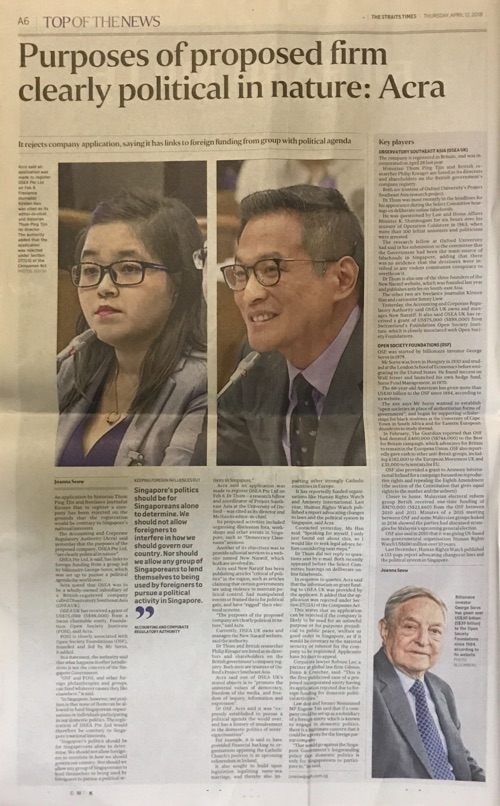 Full page coverage just to say that ACRA rejected us! For what sia.