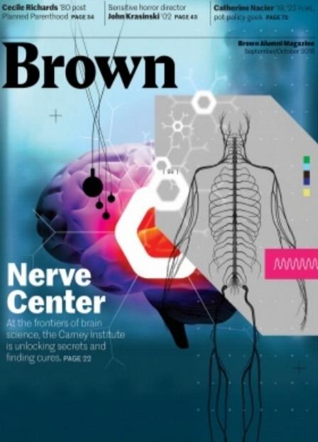 Brown-Alumni-Sept.jpg