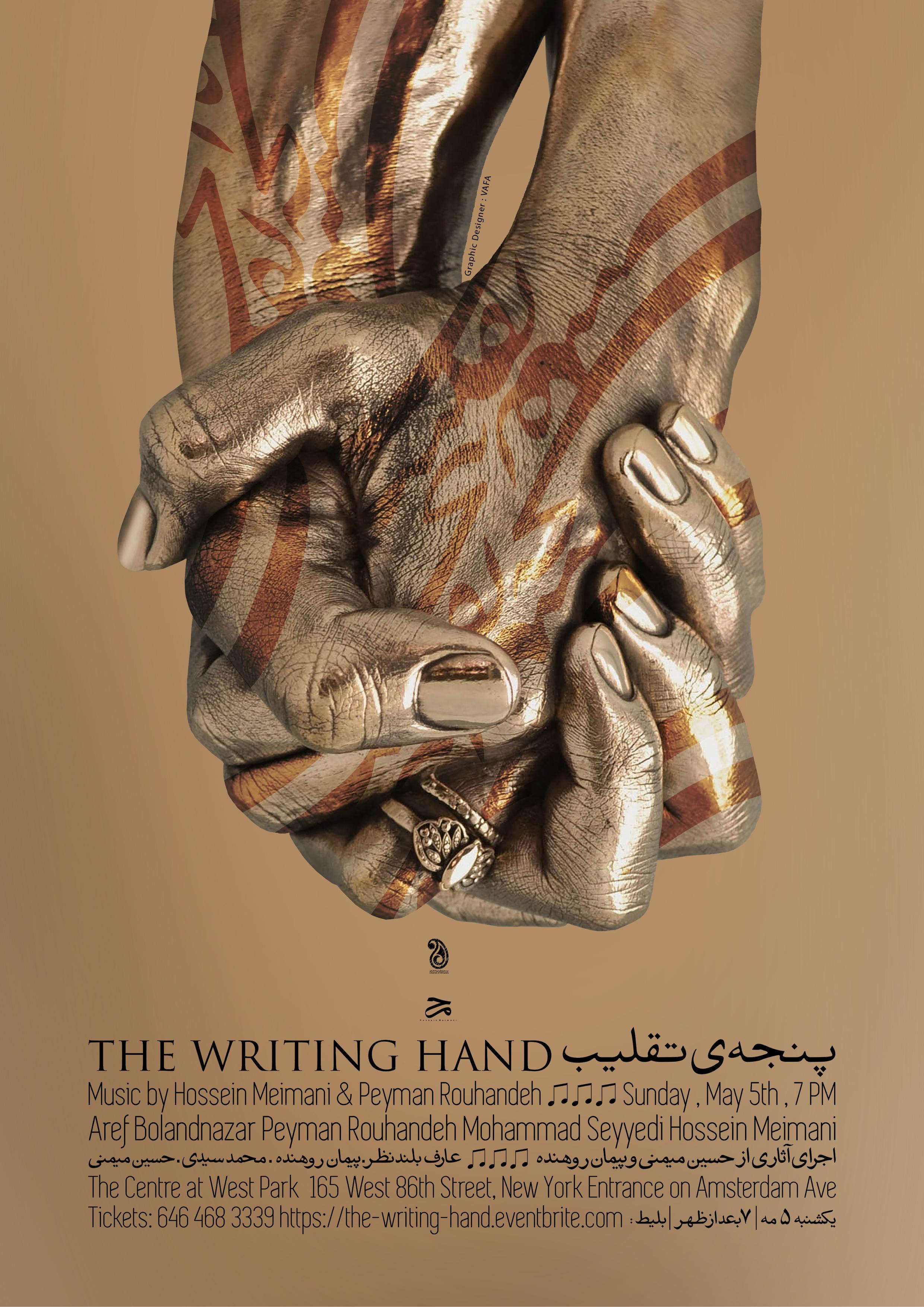 Poster   t w h.jpg