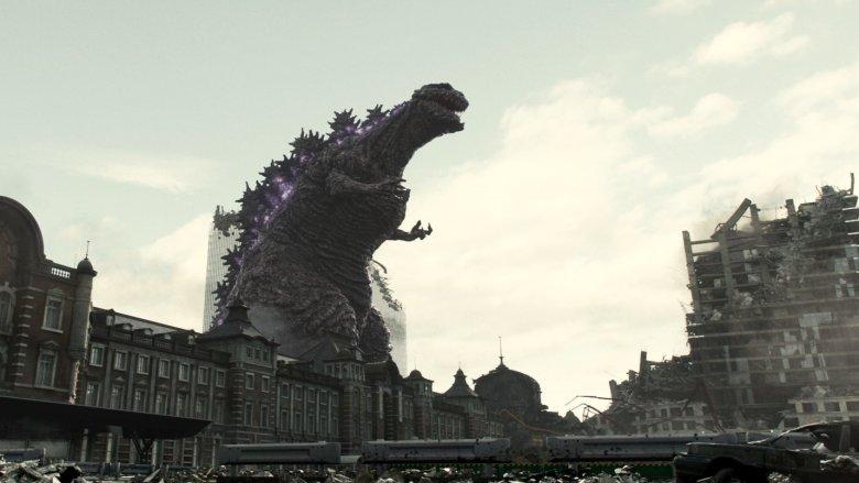 Kaiju Shin Godzilla