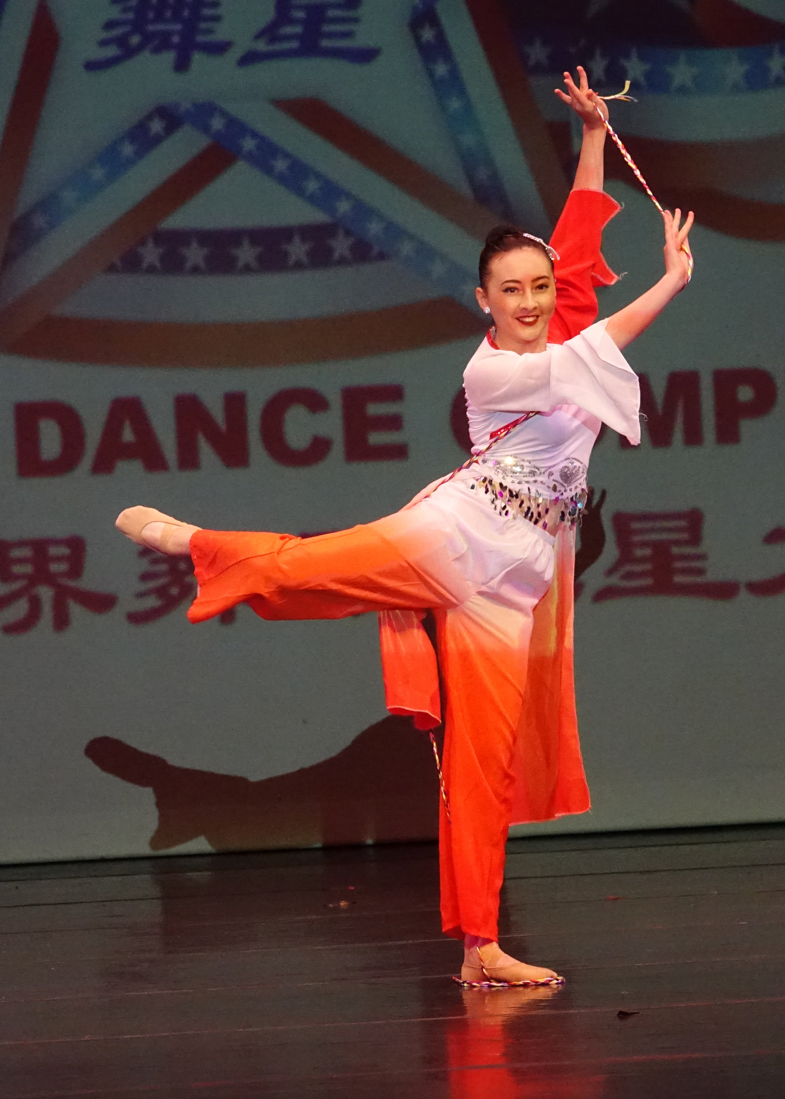 Dance8.jpg