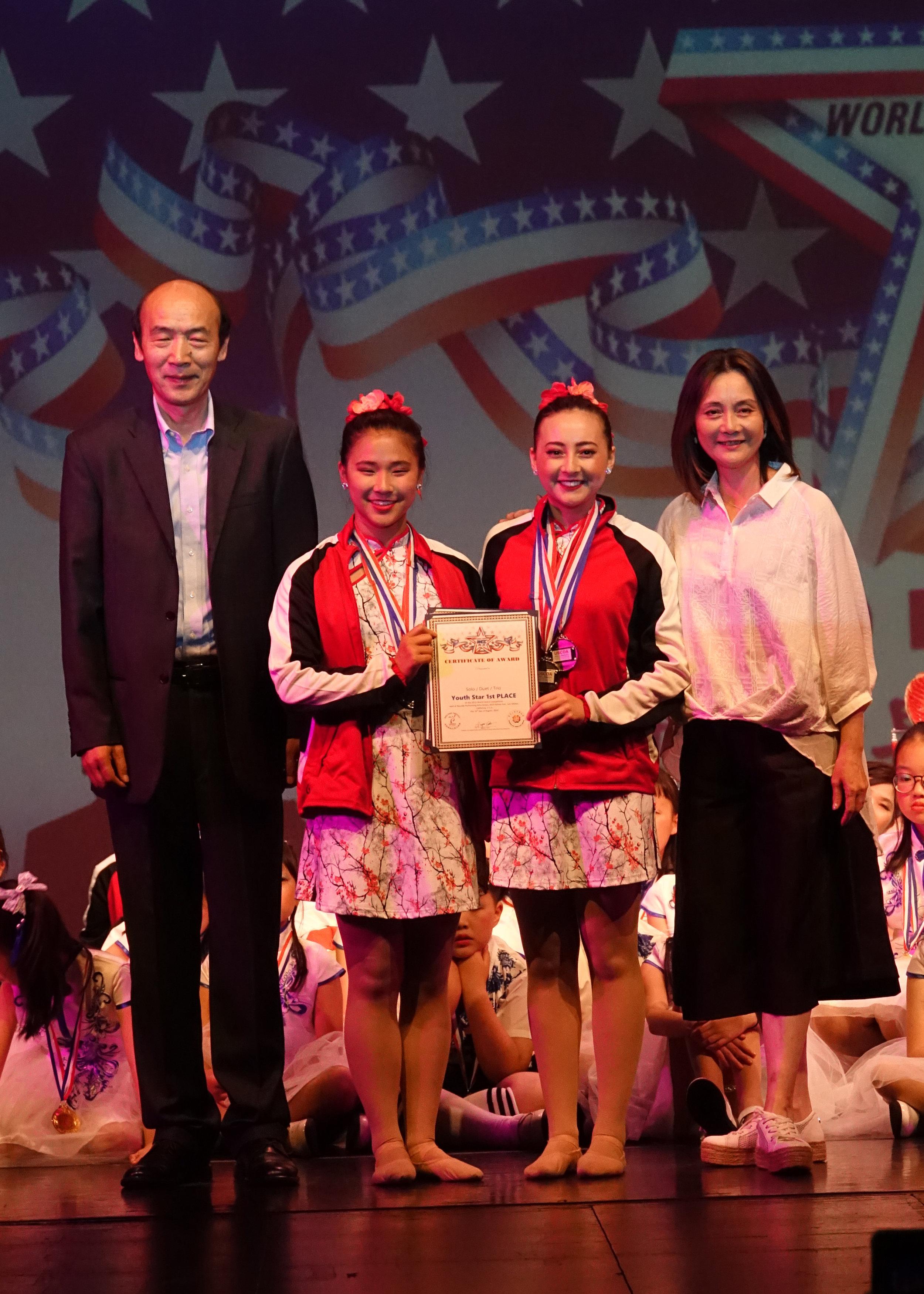 Award17.jpg