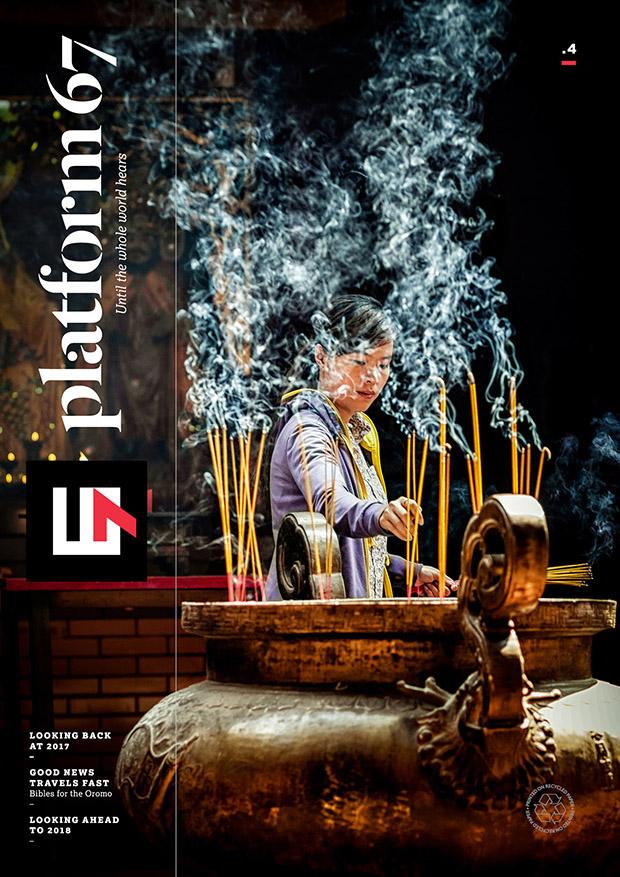 Client : Platform 67 (non-profit charity) – Quarterly Magazine  Work : Design, artwork, art-direction, amends, typography, retouching  Apps : InDesign, Photoshop, Illustrator