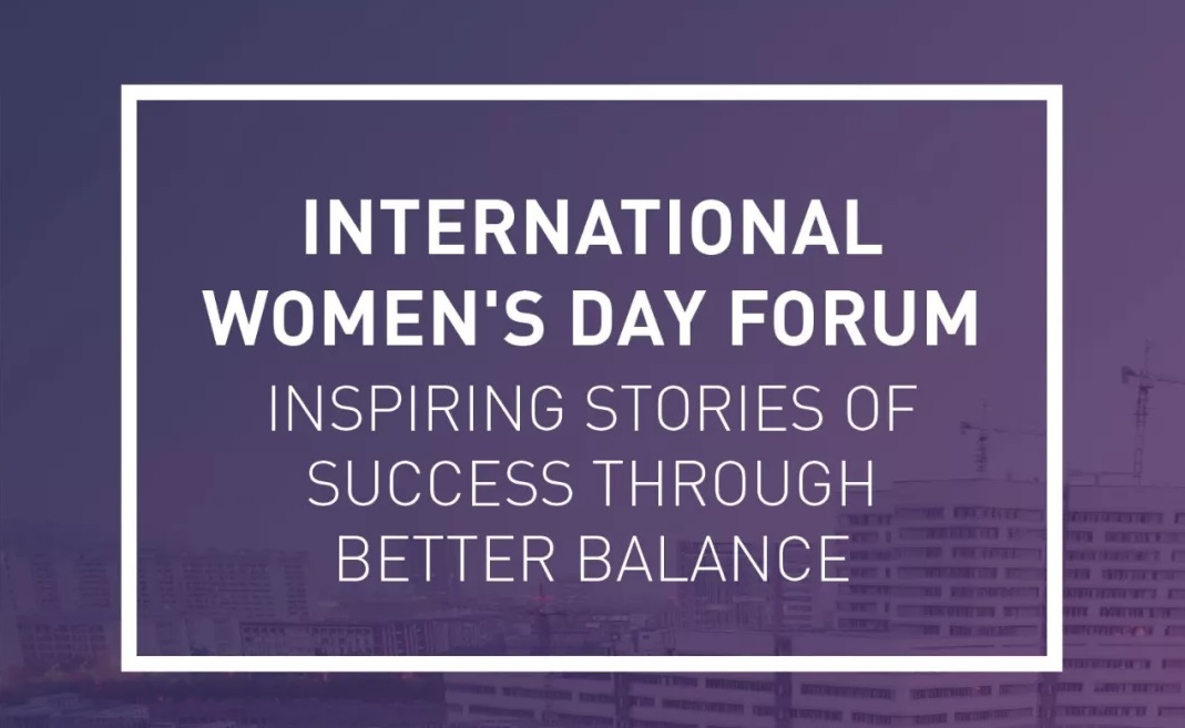 international womens day forum 2019 shanghai china.jpg