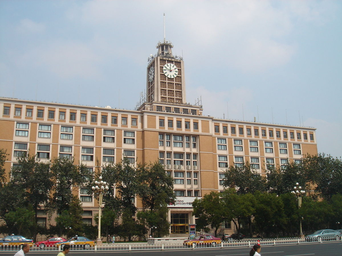 All international calls were only permitted in the Beijing Telephone & Telegraph Building.