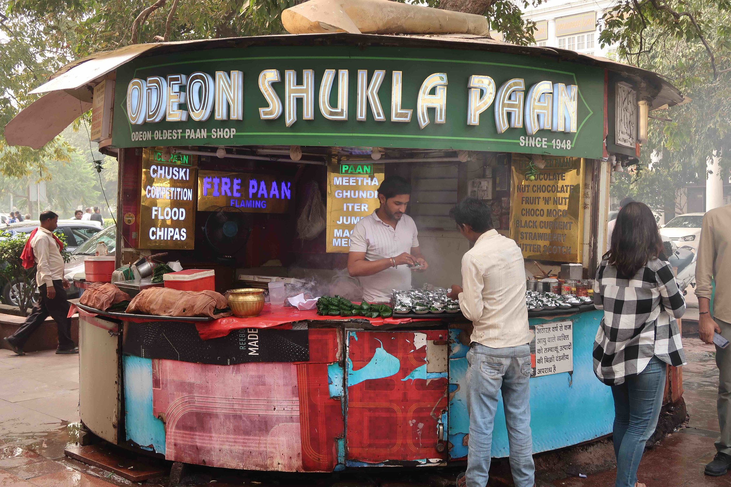 Odeon Shukla Paan - Have a fire paan in Delhi! Or try one of these other unusual things to do in Delhi..