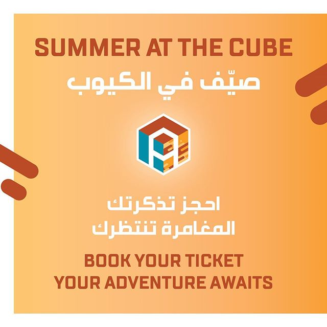 Adventure is here! Enjoy your #summer vacation with friends and family @adventurecube.me ☀️! • • • المغامرة هنا! استمتع بإجازة الصيف مع الأهل والأصدقاء في ادفينشر كيوب ☀️! • • • #challenge #cube #summervacation #summertime #bahrainactivities #challenges #manama #riffa #vacation #indooractivity #adventureawaits #bahrain_adv