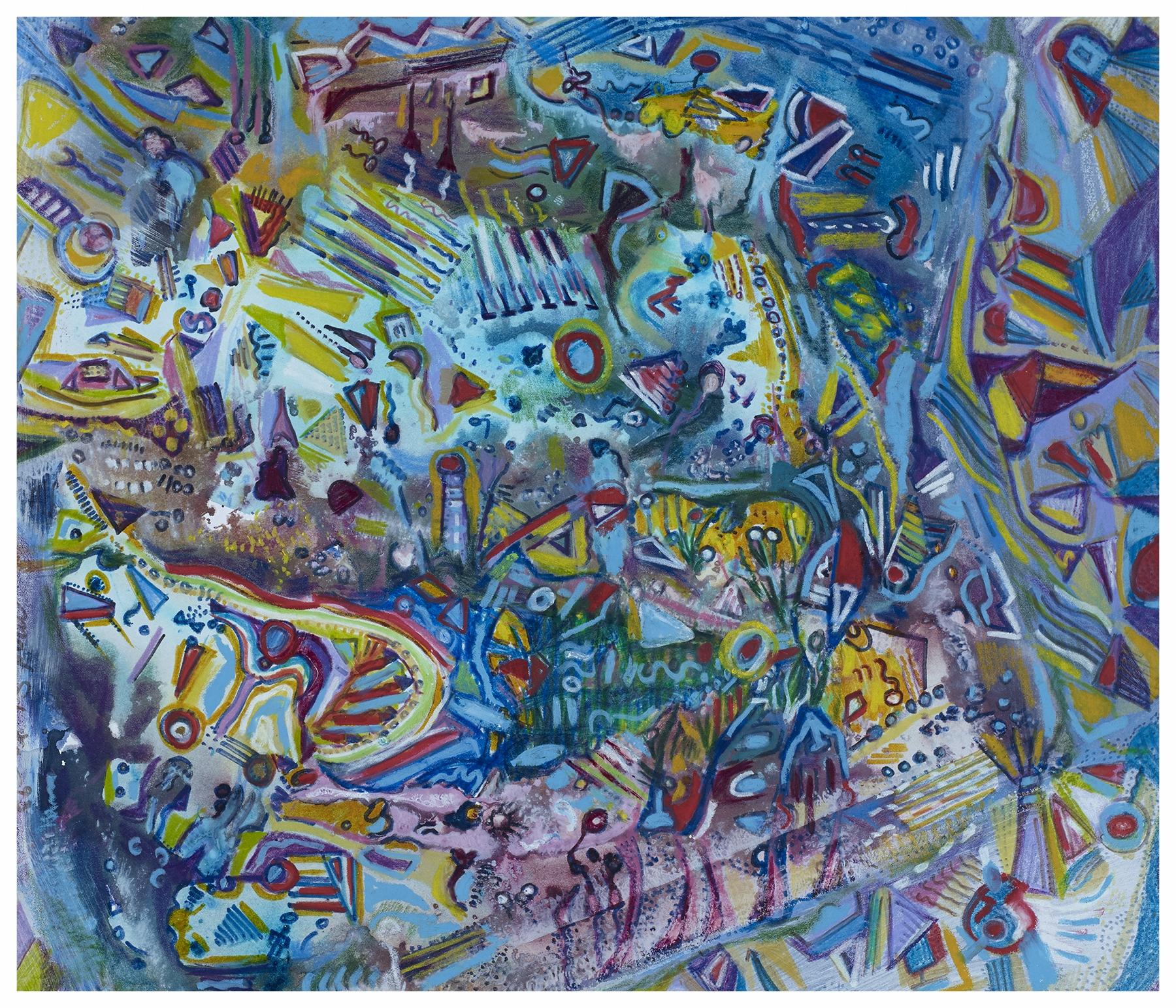 Carnival 1993 17x15 Mixed Medium