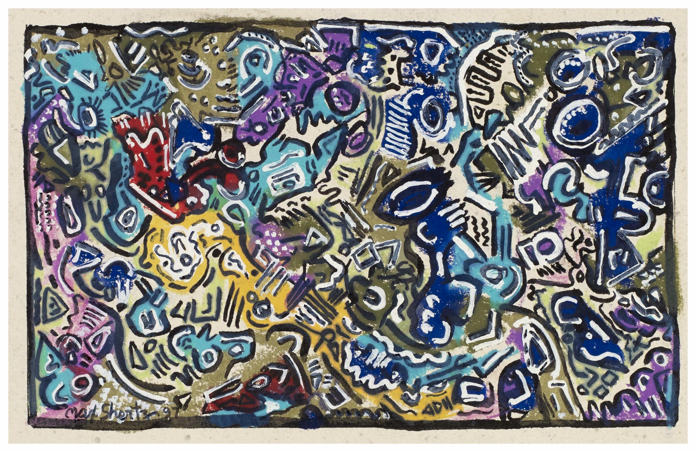 La Loba 1997 5x8 Mixed Medium