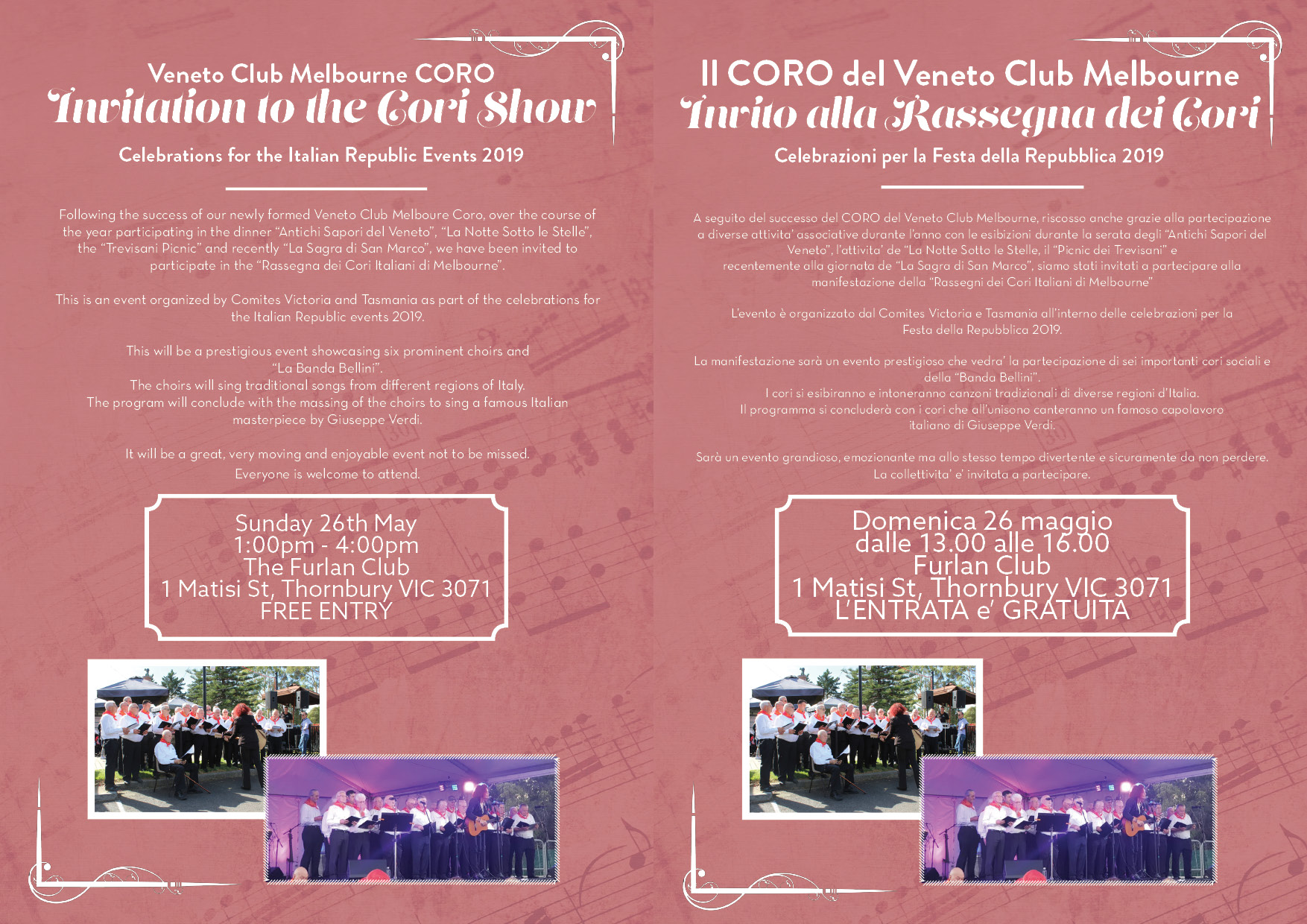 Choir Invite Side by Side.jpg