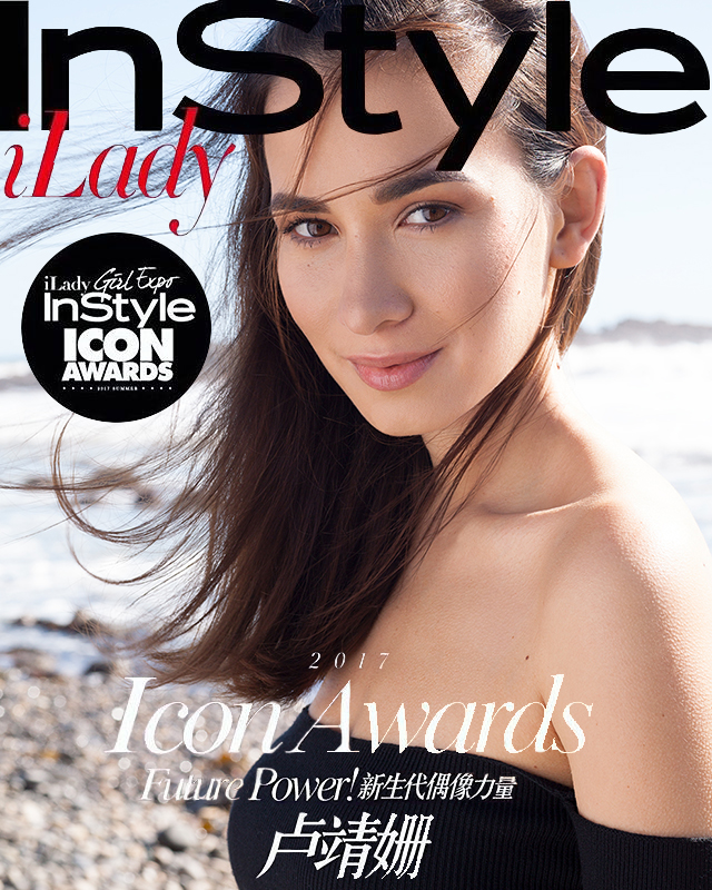 ACTRESS CELINA JADE FEATURED IN INSTYLE