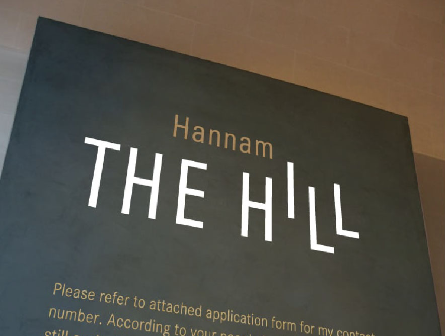 thehill06.jpg