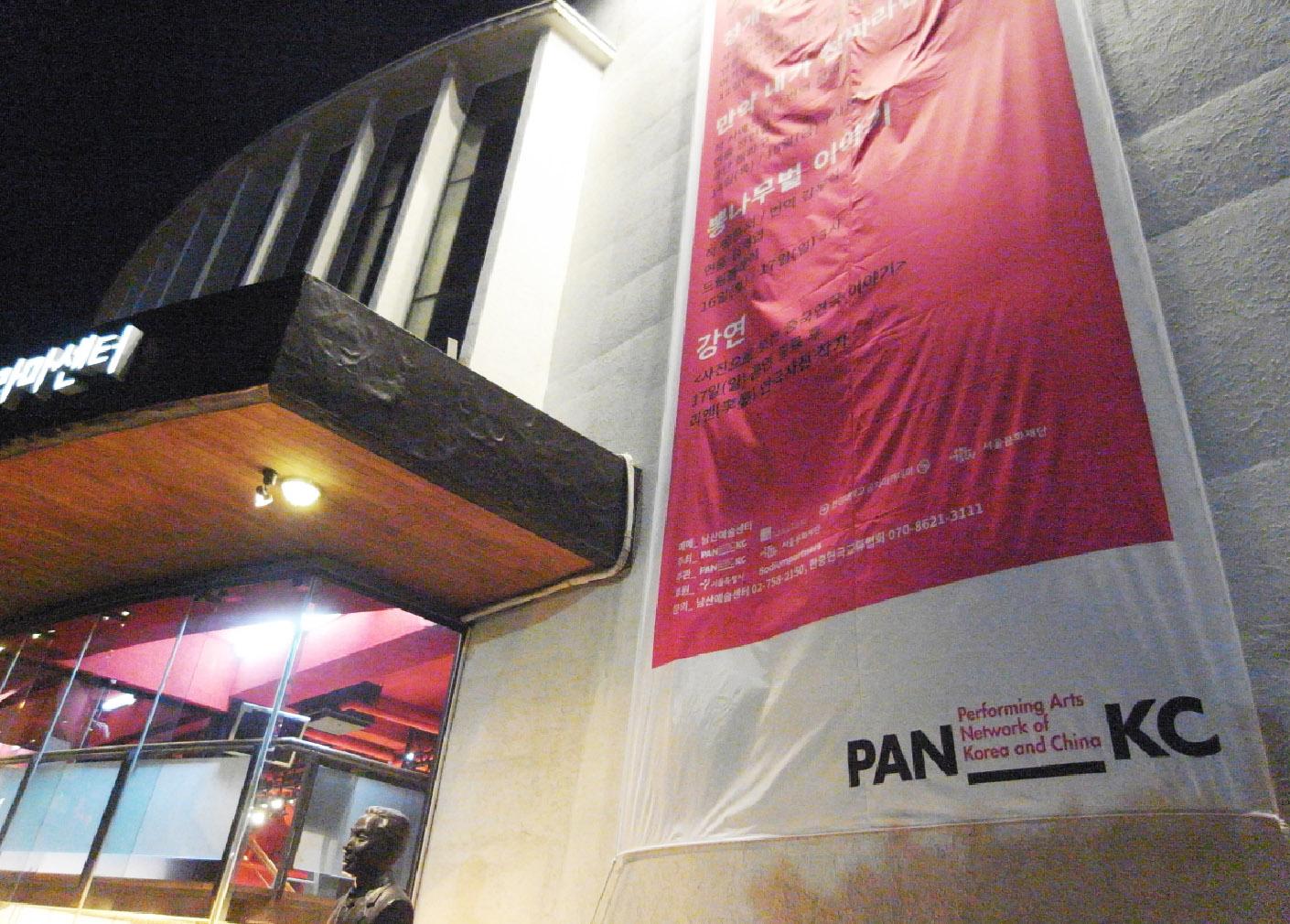 PAN02-1.jpg
