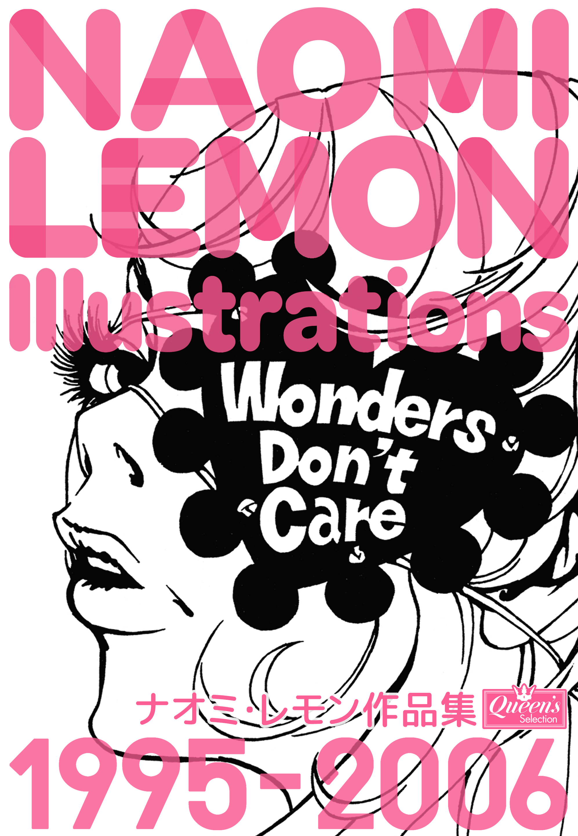 ナオミ・レモン作品集『Wonders Don't Care』電子版 - NAOMI LEMON ILLUSTRATIONS「Wonders Don't Care」e-book editionAmazonで買う