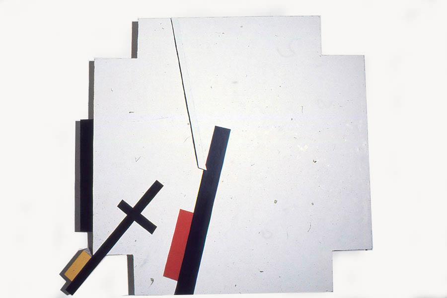 """Dilya Detyey, 108"""" x 120"""", 1974"""
